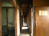 【創造活動拠点「新・福寿荘」】入居者募集