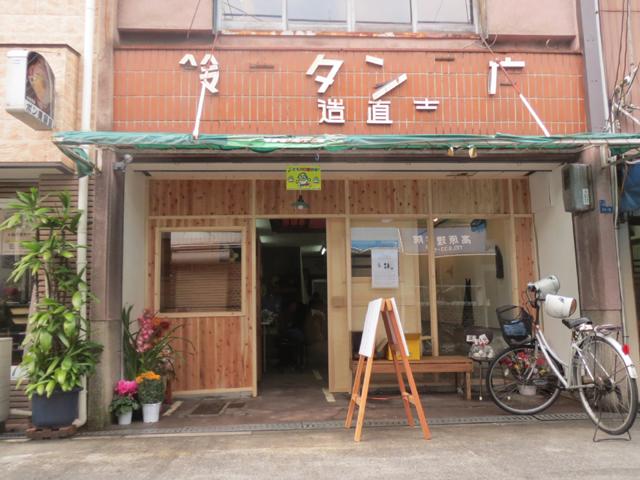 【レポート】工房&展示スペースオープン!