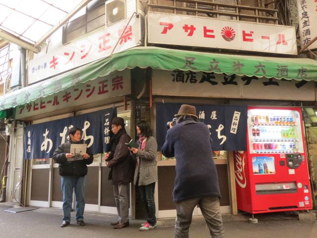 【西成なるへそ新聞】6月9日(日) 07号編集会議