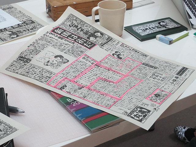 【西成なるへそ新聞】09号 編集会議