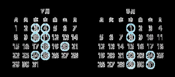 20130701_tansu_schedule.png