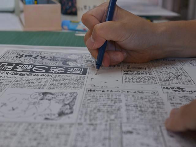 【2月15日(日)〜3月9日(日)】山田亘「西成なるへそ新聞」