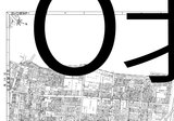 【終了しました】梅田哲也・展覧会「O才」