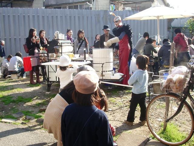【お知らせ】11/22(土)「野点+いまみや妄想ひろば 実験その1」開催