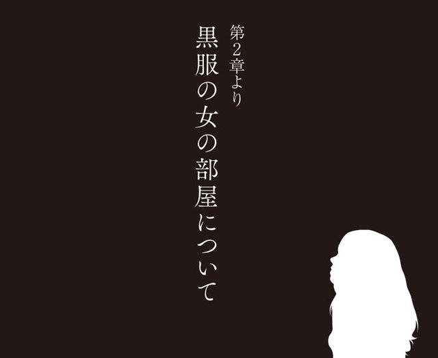 美術家・中塚智 展覧会スタート!