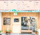 【kioku手芸館 たんす】5-6月の開館日