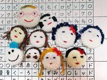 【kioku手芸館 たんす】9-10月の開館日