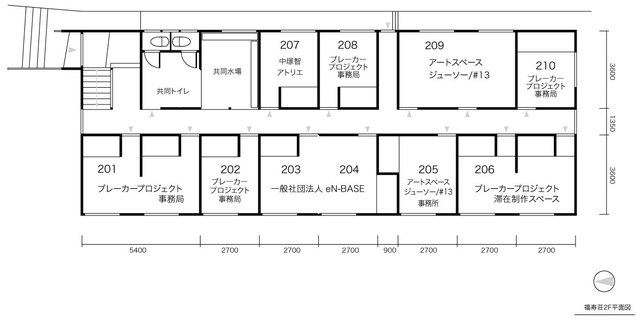 fukujuso_160927.jpg