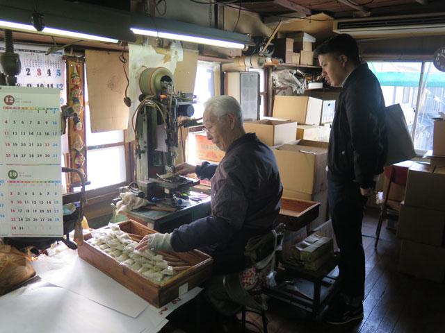 【青田真也】プロジェクトスタート!