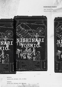 展覧会「NISHINARI YOSHIO」