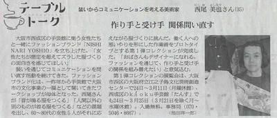 0214_asahi_w.jpg