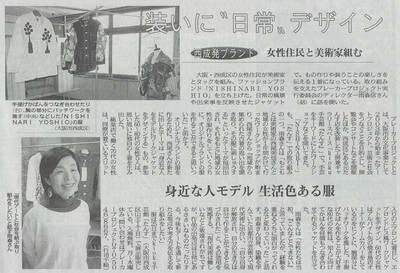 0317_kyoto_w.jpg