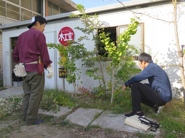 【レポート 】10/27の作業場@旧今宮小学校