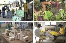 大阪市立大学主催「アートの活用形?」連携事業<br>地域に根ざした創造活動拠点の実験「作業場あいてます!」