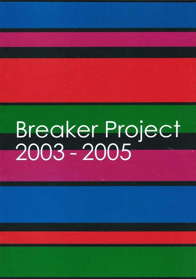 2003-2005.jpg
