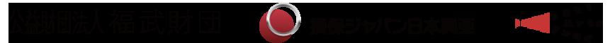logo2016-17.png